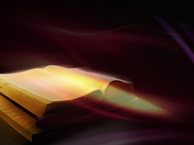 المعرفة ومخافة الرب