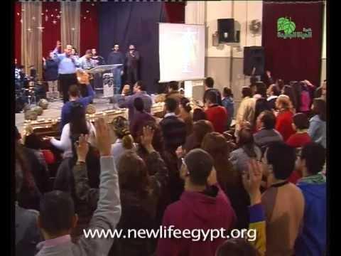 صلاة – ترنيمة مبارك الملك الأتي