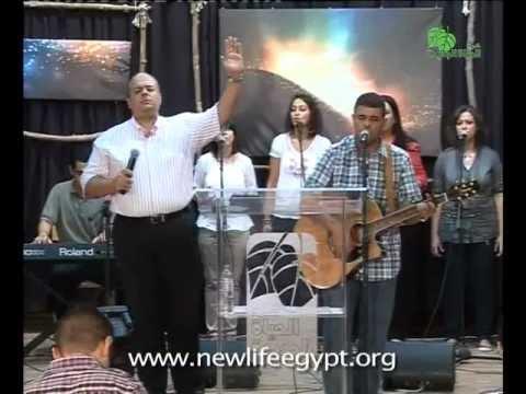 ترنيمة أرى ملك المجد – أوصنا وصلاة